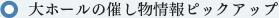 2013人気No.1の,【おすすめ】-スニーカー